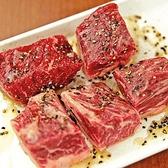 焼肉 王道 八尾店のおすすめ料理2