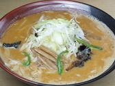 麺屋天 埼玉のグルメ