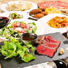 肉ビストロ TEPPENのおすすめ料理1