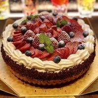 【シェフ手作りデザート・ケーキ】大切な記念日に♪