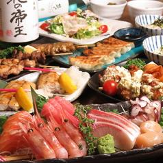 うおでん 魚でん 海老名店のおすすめ料理1