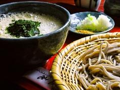 大正庵のおすすめ料理2