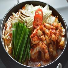 韓国風もつ鍋