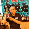 厳選された数十種の日本酒ご用意!お料理に合ったお酒を提供します!