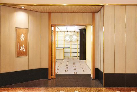 落ち着いた雰囲気の中、神戸吉兆自慢の会席料理や近江牛のお料理をお楽しみ下さい。