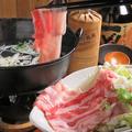 料理メニュー写真黒豚のネギしゃぶしゃぶ鍋