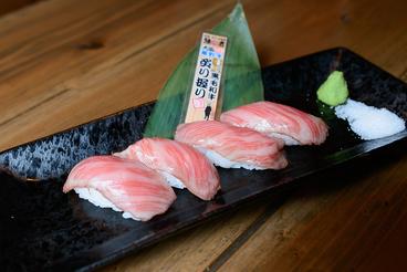 海鮮 和牛居酒屋 強者 久茂地店のおすすめ料理1