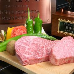 神戸牛 煌寿の写真