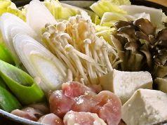 吉里吉里村のおすすめ料理1