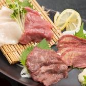 真骨頂 ふってん 鶴ヶ島駅前店のおすすめ料理2