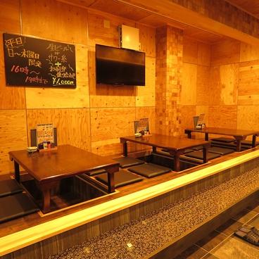 海鮮 地鶏 炭焼酒場 はまやの雰囲気1