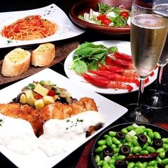 イタリアン Cafe&Bar Take Changeのコース写真