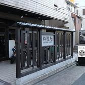 KAISEKI-creazione 粋翔庵の雰囲気3
