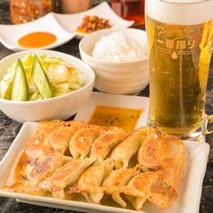 餃子専門店 弍圓の写真