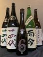 【十四代】大人気の日本酒!華やかな香りが広がります♪