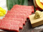 焼肉 マックスのおすすめ料理2