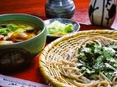 大正庵のおすすめ料理3