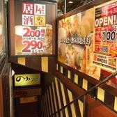 のりを 阪神尼崎店の雰囲気3