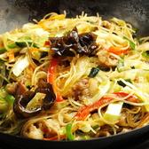 中国料理 上海樓 横堀店のおすすめ料理2