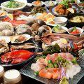 海横丁 烏丸のおすすめ料理1
