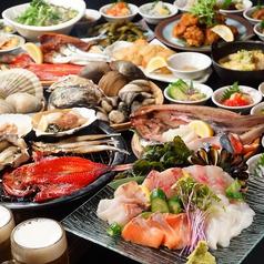 海横丁 梅田のおすすめ料理1