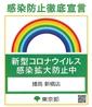 播鳥 新橋店のおすすめポイント1