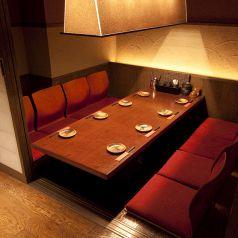 ゆったり掘りごたつの個室です。7~8名様の少人数宴会でご利用頂くには、最適な空間となっております。