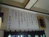 鈴木そばのおすすめポイント1