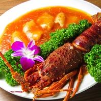 伊勢海老のチリソース《贅沢食材でぷりぷりのエビ堪能》