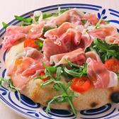 オステリア イタリアーノ フォカッチャのおすすめ料理2