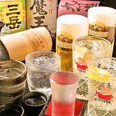 くいもの屋 わん JR奈良駅前店のおすすめ料理2