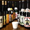 【道場のお酒】 当店には焼酎、日本酒はもちろん、女性にも嬉しいカクテル・サワーもご用意しております♪キンキンのビールもご用意してますので、様々なお客様、シーンでご利用いただけます!飲み放題コースも多種ご用意しておりますので、ぜひご利用くださいませ。