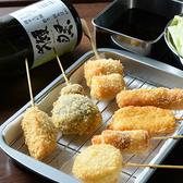 串揚居酒屋 ガード下のおすすめ料理2
