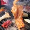 炭火焼肉 KAFKA カフカのおすすめポイント3
