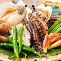 旬の食材を使ったシェフおすすめの日替わり食材