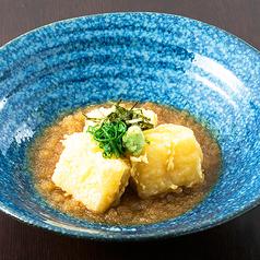 料理メニュー写真九条荵天婦羅/餅チーズの揚げ出し