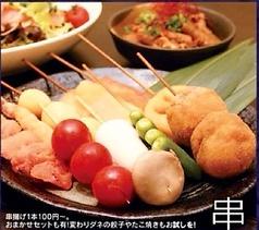 串かつ 河童のおすすめ料理1
