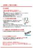 博多ほたる 西中洲本店のおすすめポイント3