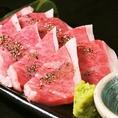 ★飛騨牛 三角カルビ★1580円