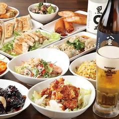 加納食堂のコース写真