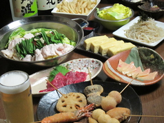 いなやんのおすすめ料理1