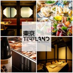 東京 テンプランド TEMPLAND 新横浜店の写真