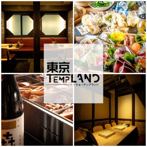 東京TEMPLAND・新横浜店