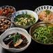 【彩豊か、栄養価も高い♪】京野菜たっぷりのおばんざい