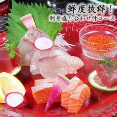 ちゃちゃばな 茶茶花菜の特集写真