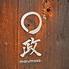 ○政 神楽坂本店のロゴ