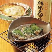 旬鮮屋 こうすけのおすすめ料理3