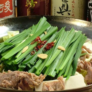 田、ぬき村のおすすめ料理1