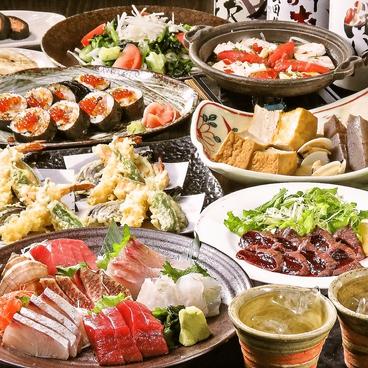 さかなや道場 巣鴨駅前店 魚鮮水産のおすすめ料理1