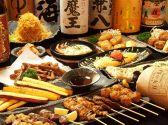 炭火焼鳥Dining 晴レル屋 深井店